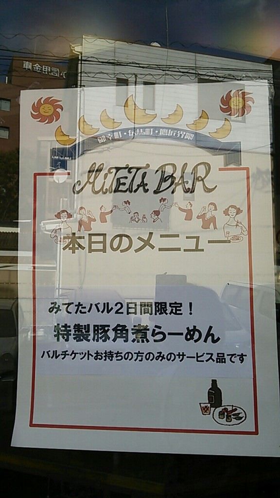 20151008_3903