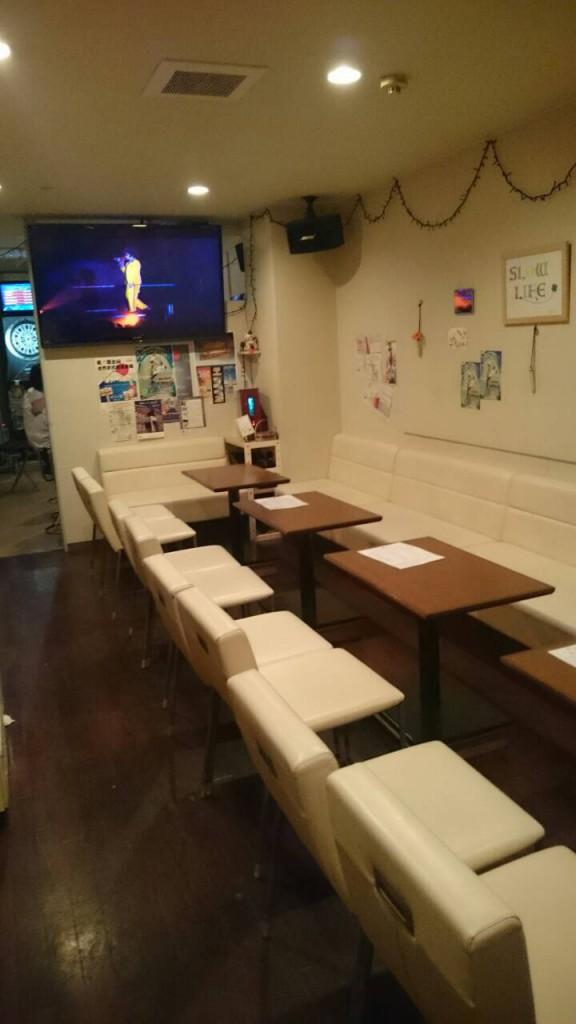 Bar slow life 内装2